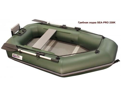 Лодка Sea-Pro 230К
