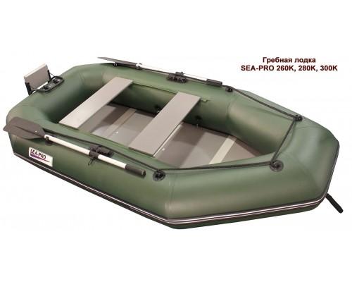 Лодка Sea-Pro 280К